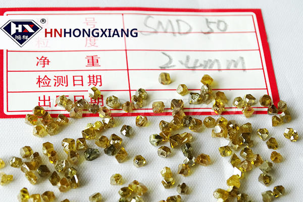 SMD50-Large particle diamond