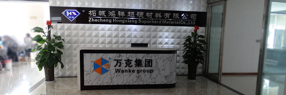 HNHONGXIANG office