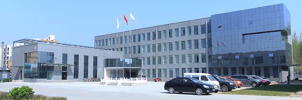 HONGXIANG Office building