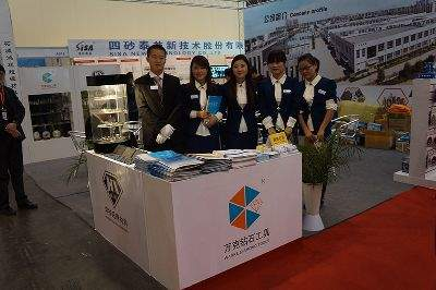 2013 San Mill Exhibition in Zhengzhou
