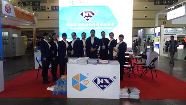 2015 Zhengzhou Sanmo Exposition